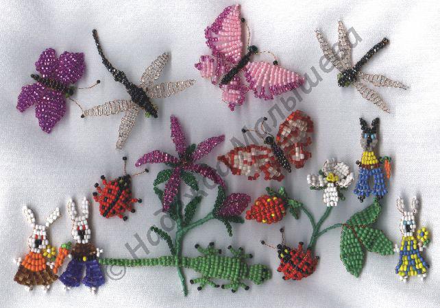 схемы для вышивания паетками.